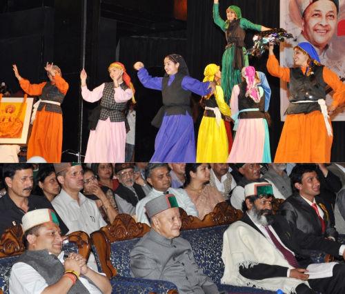 'Sangeet Hamari Virasat'