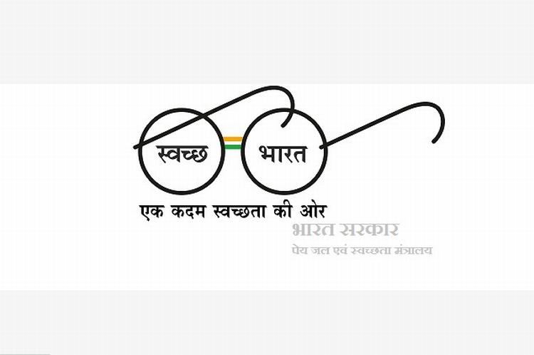 Swatch Bharat Mission