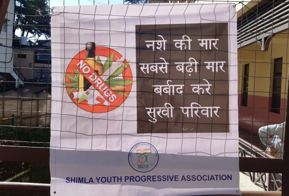 Shimla Youth Progressive Association 8