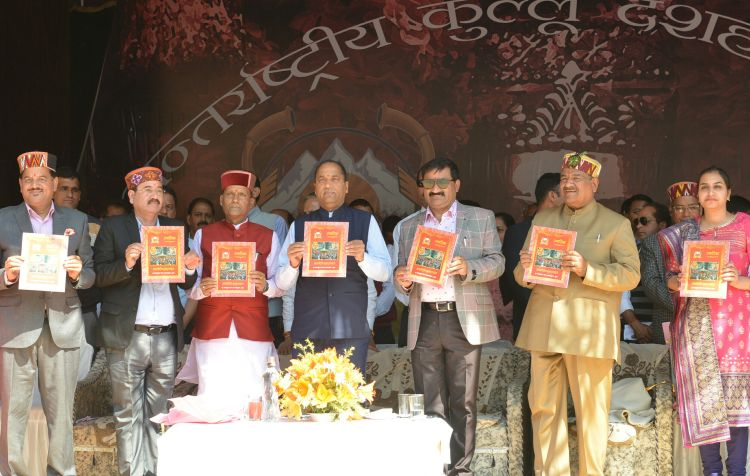CM releasing Kullu Dushehra Souvenir at Lal Chand Prarthi Kala Manch Kullu